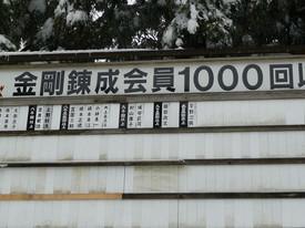P1080885_r