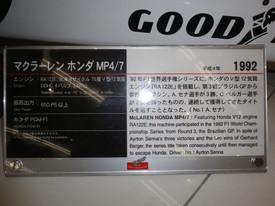 Imgp5482_r