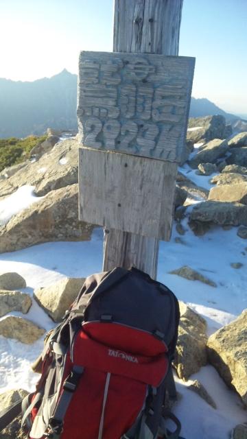 鷲羽岳に登頂