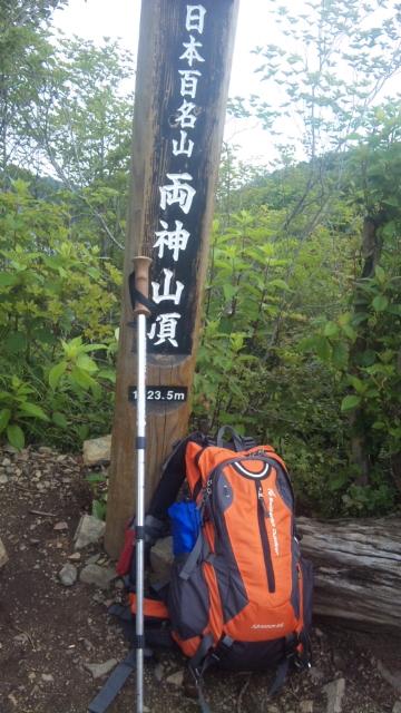 日本百名山89<br />  座目両神山登頂