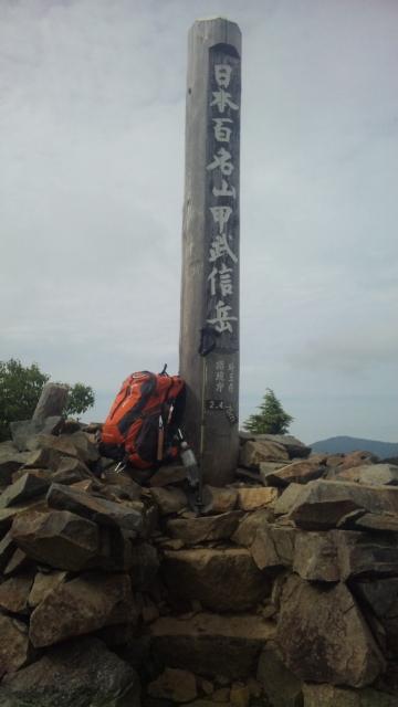 日本百名山91<br />  座目甲武信岳登頂