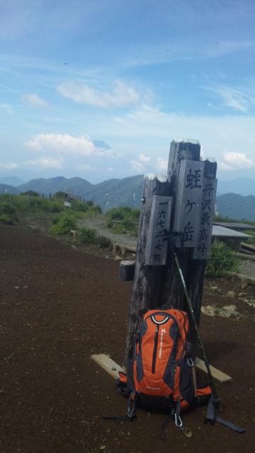 日本百名山92<br />  座目丹沢山登頂