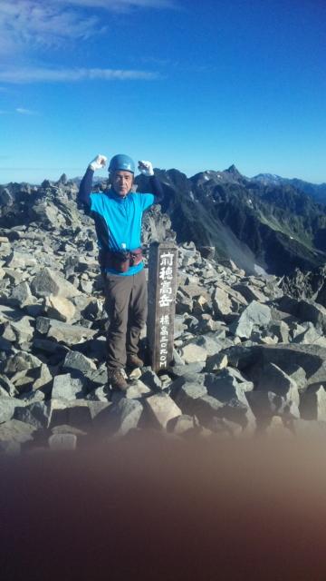 最後の3000m<br />  超級前穂高岳登頂