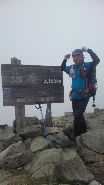 念願の北岳登頂