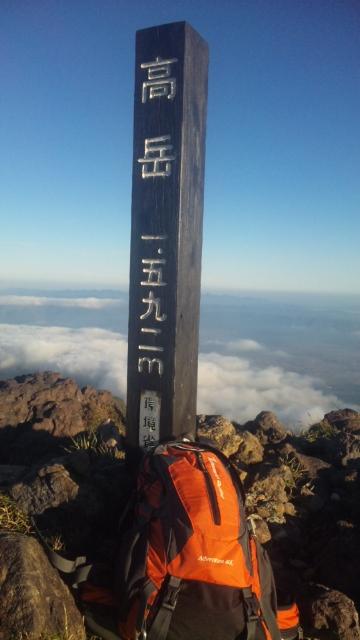 百名山95座目 阿蘇山登頂