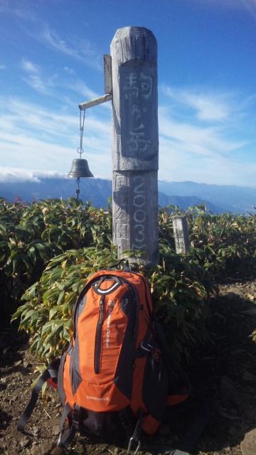 97座登頂越後駒ヶ岳