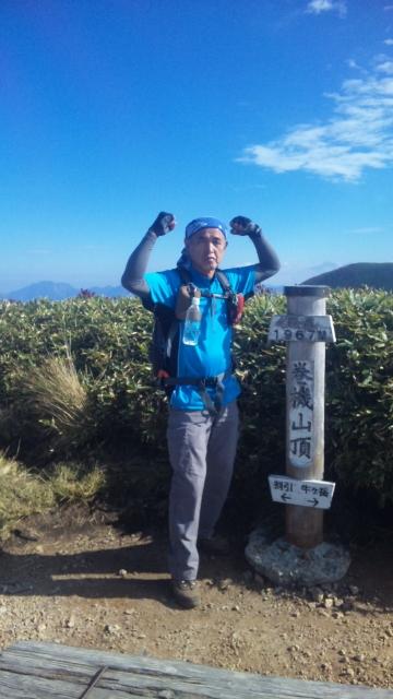 98座目登頂巻機山