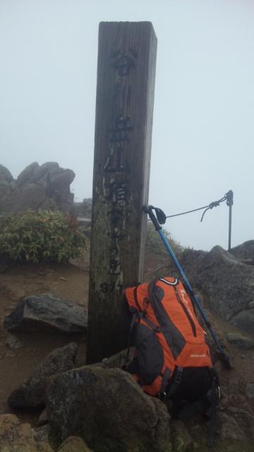99座目登頂谷川岳