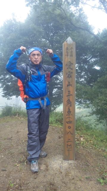 千葉県最高峰愛宕山登頂