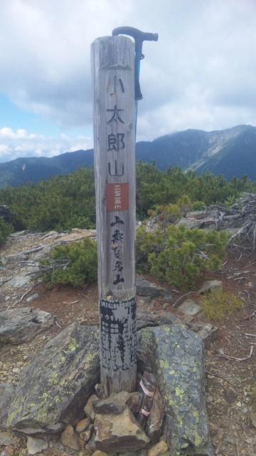 日本百高小太郎山登頂